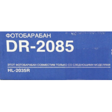 Драм-картридж Brother DR-2085